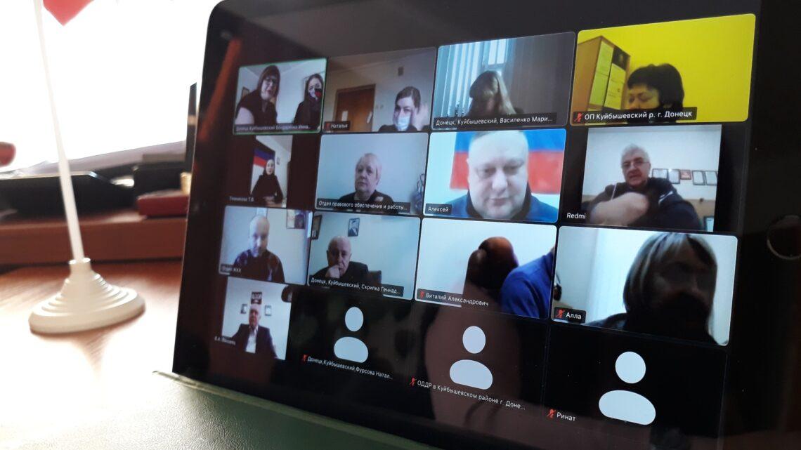 Аппаратное совещание в формате видеоконференции