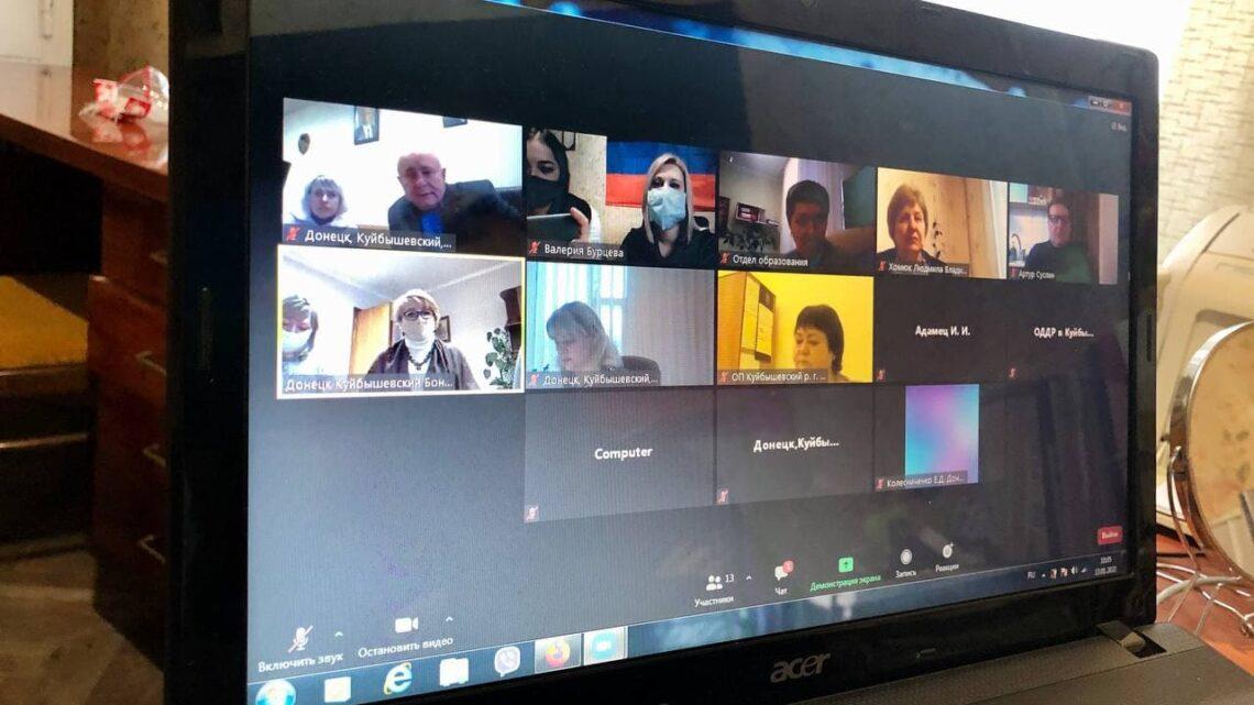 Заседание политсовета в формате видеоконференции