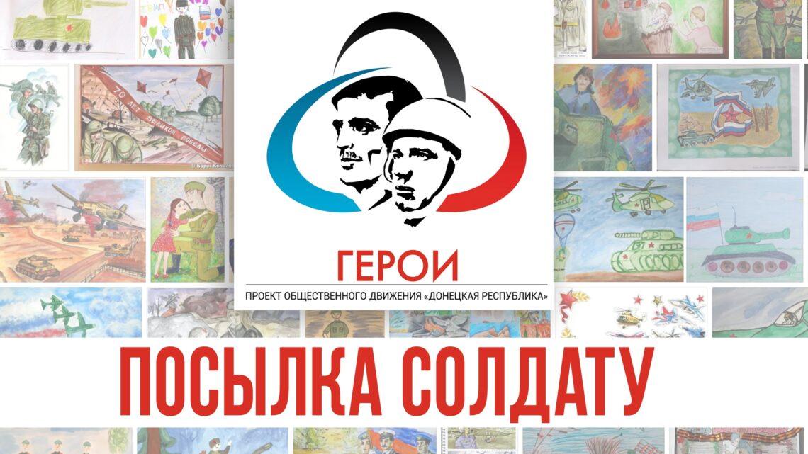 Уважаемые жители и гости Куйбышевского района!
