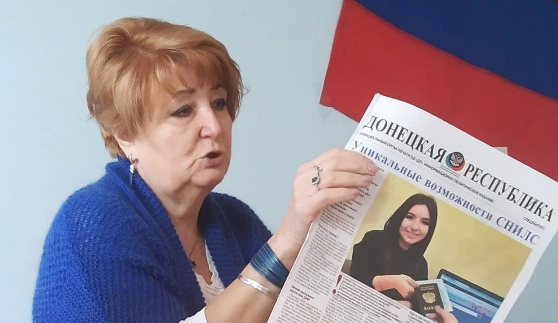 Заседание политсовета общественной организации МО ОД  «Донецкая Республика»