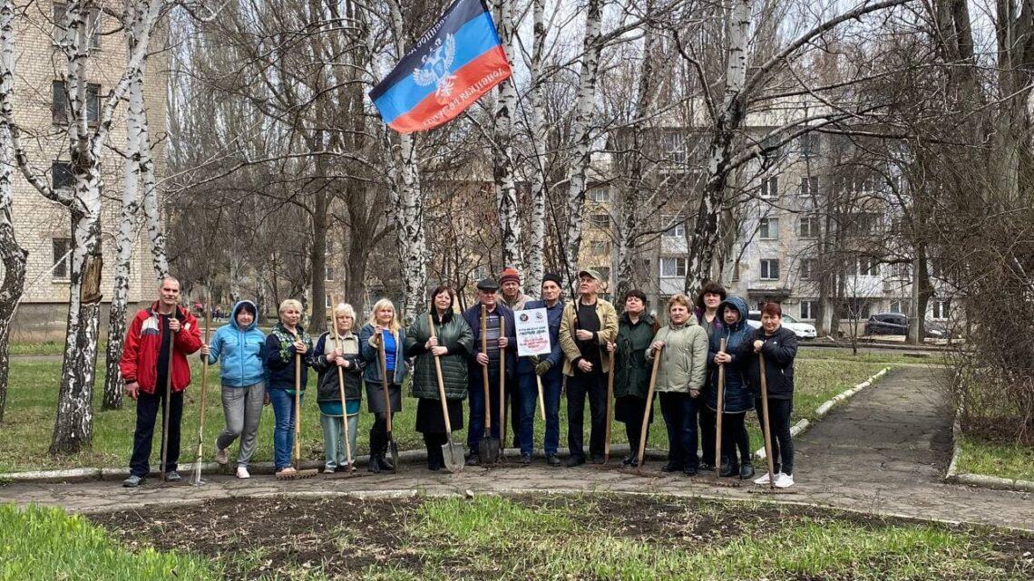 «Уютный двор» в Куйбышевском районе Донецка
