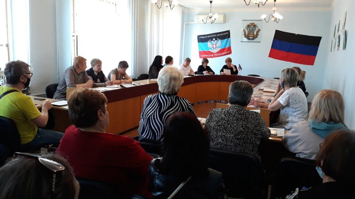 Руководство местного отделения ОД «ДР» провело рабочую встречу с активом Общественного Движения «Донецкая Республика»