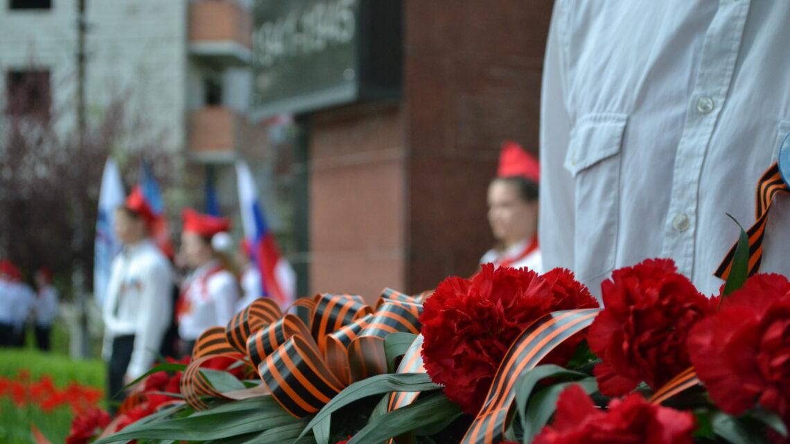В Куйбышевском районе прошел цикл праздничных мероприятий посвященных 76-й годовщине Победы над фашизмом
