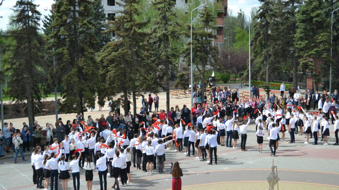 «Вальс Победы» в Куйбышевском районе
