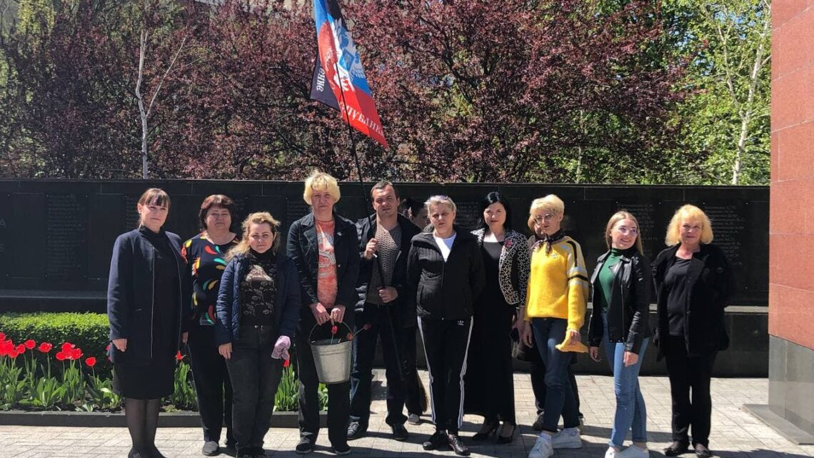 В Куйбышевском районе Донецка прошла акция «Чистый обелиск»