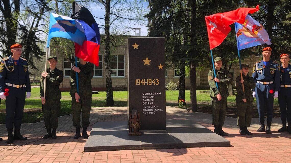 В Куйбышевском районе Донецка прошел митинг-реквием «Помним сердцем»