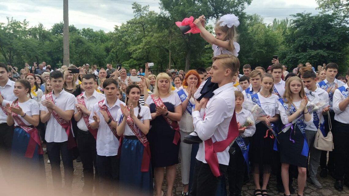 Последний звонок в школах Куйбышевского района