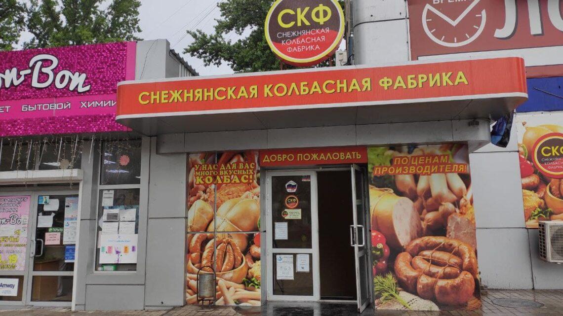 В Куйбышевском районе прошел рейд Народного Контроля