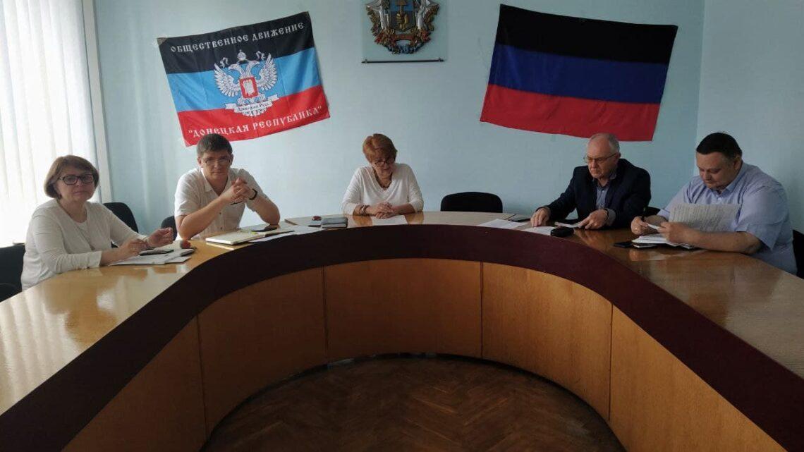 Аппаратное совещание в администрации Куйбышевского района г. Донецка