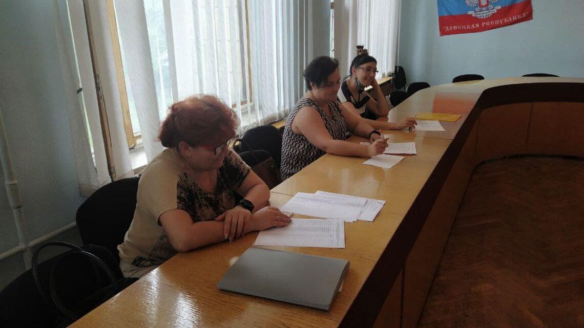 В Куйбышевском районе прошло заседание комиссии