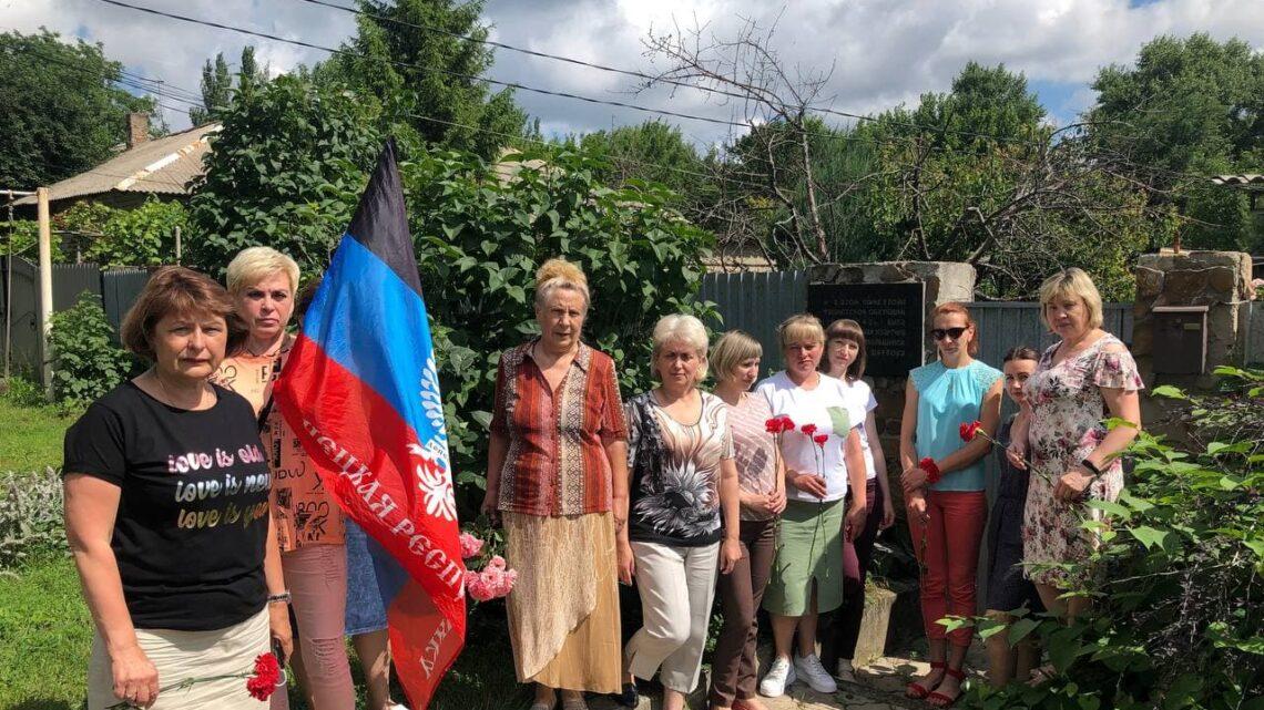 В Куйбышевском районе почтили память подпольщиков и партизан, воевавших в годы ВОВ