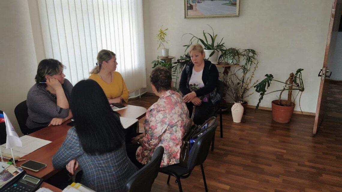 Заседание опекунского совета