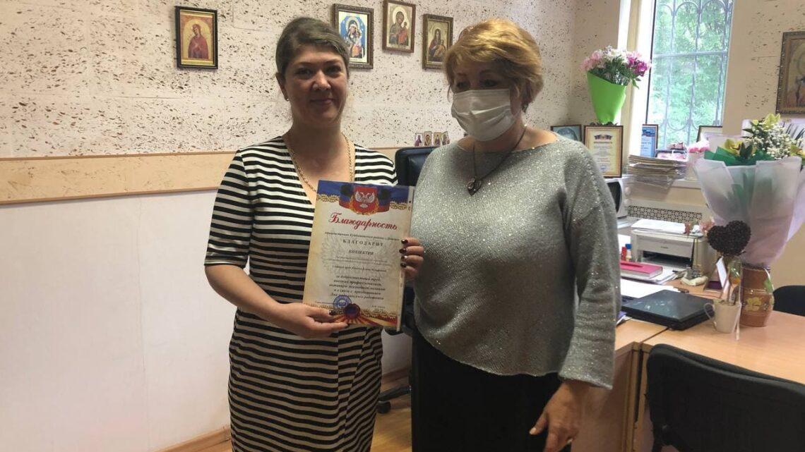 В Куйбышевском районе поздравили с профессиональным праздником работников сферы здравоохранения
