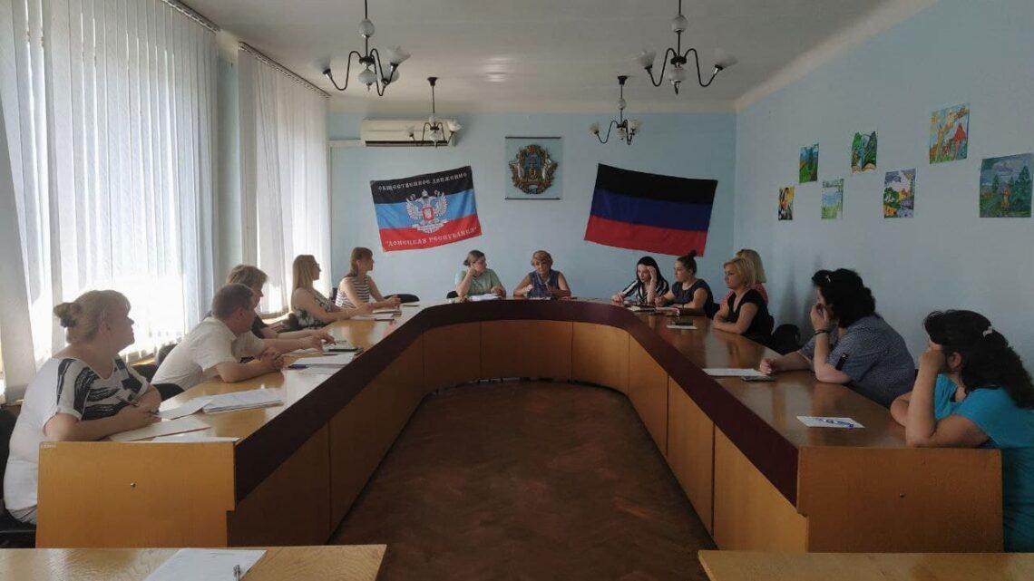 В Куйбышевском районе Донецка прошло заседание комиссии по защите прав ребенка