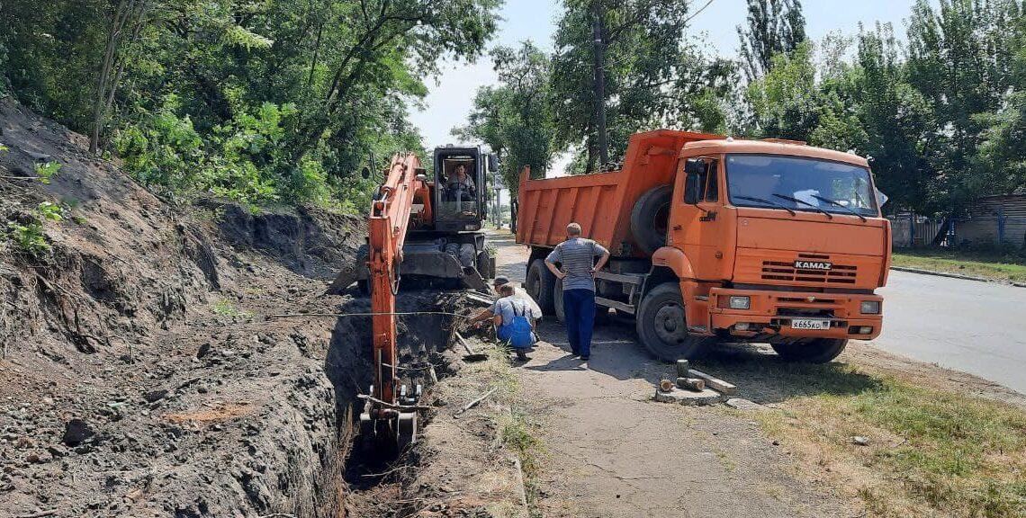 В Куйбышевском районе ведутся работы по восстановлению водовода