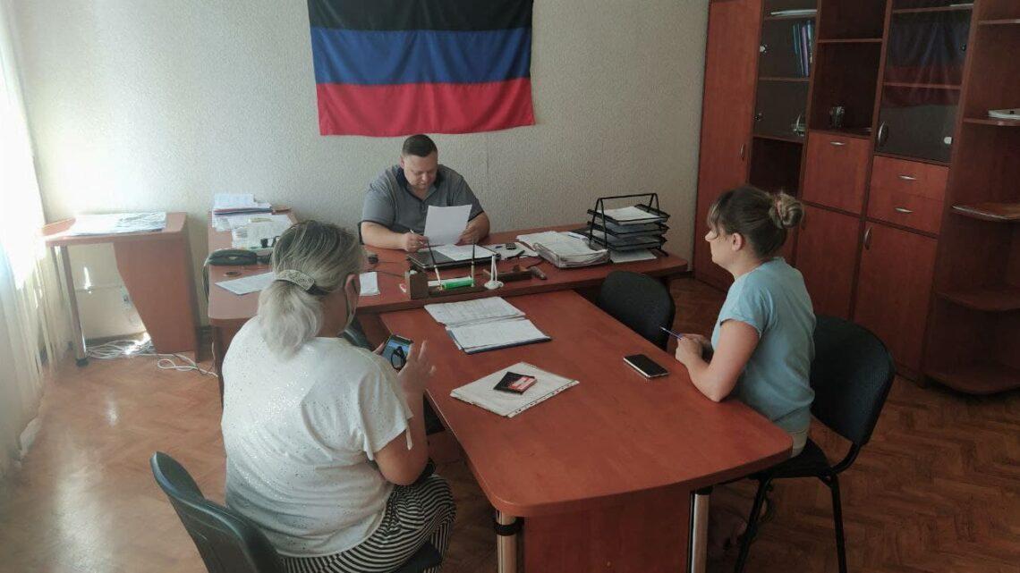 В Куйбышевском районе прошел прием граждан