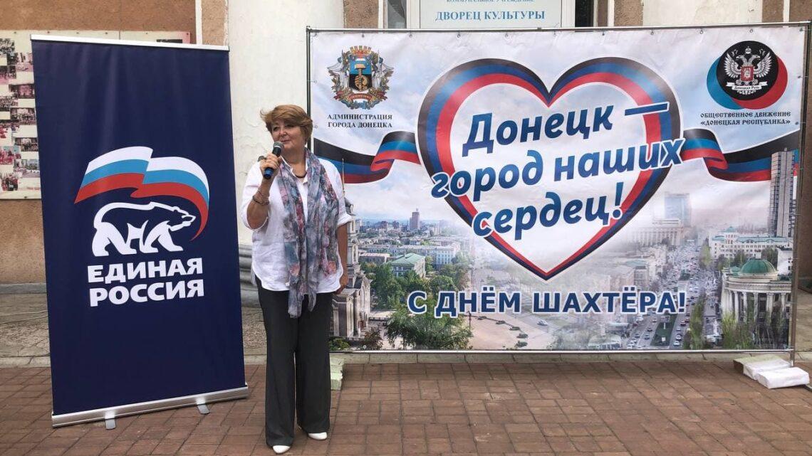 Жители и гости Куйбышевского района Донецка отпраздновали День города и День Шахтера