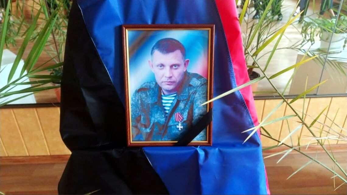 Он тот, кто верен был Донбассу…
