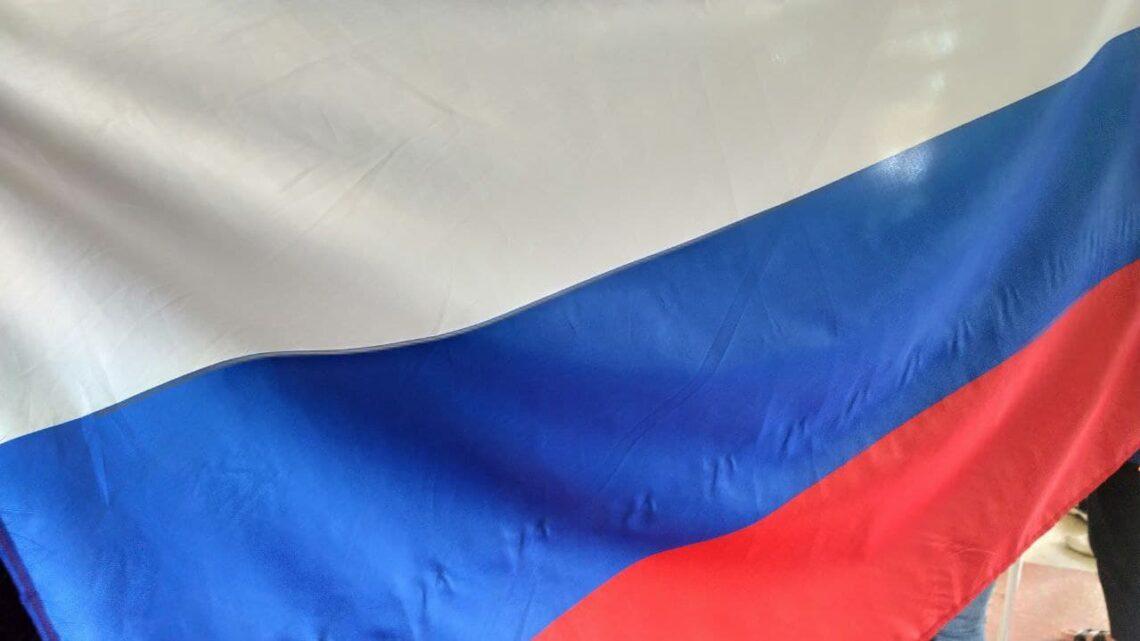 В Куйбышевском районе прошла викторина, посвященная Дню Государственного флага Российской Федерации