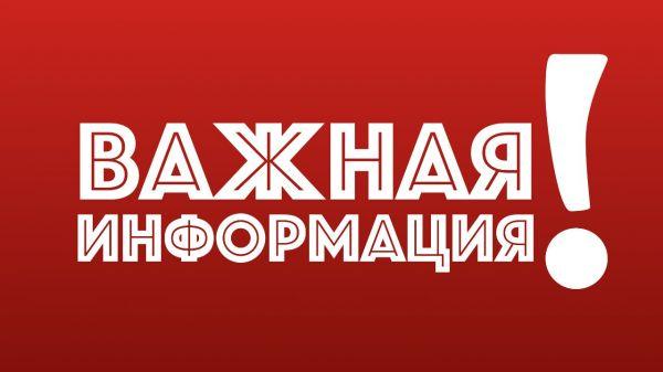 Информация по семейному кодексу Донецкой Народной Республики