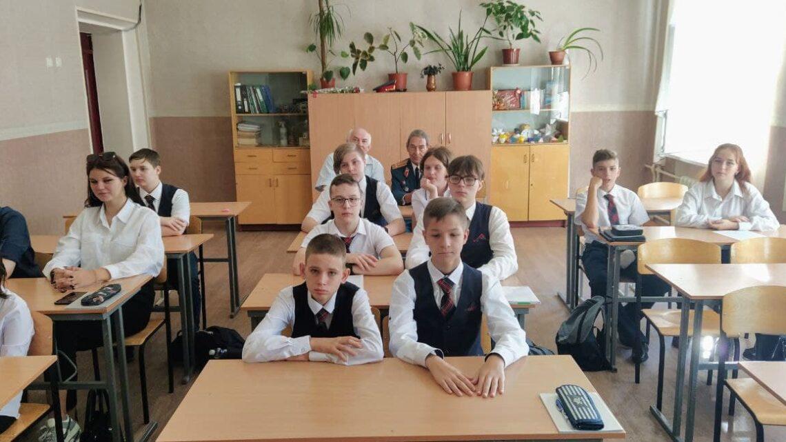 В Куйбышевском районе прошел открытый урок посвященный Году русской культуры