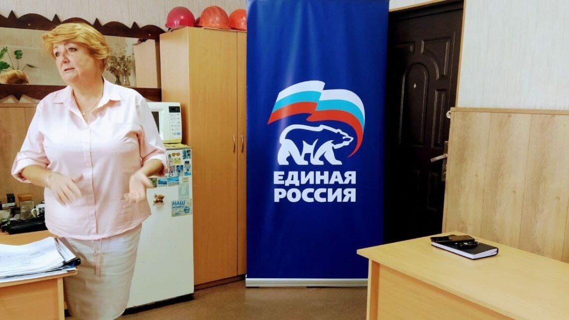 """Актив местного отделения ОД """"ДР"""" провел встречу с трудовым коллективом."""