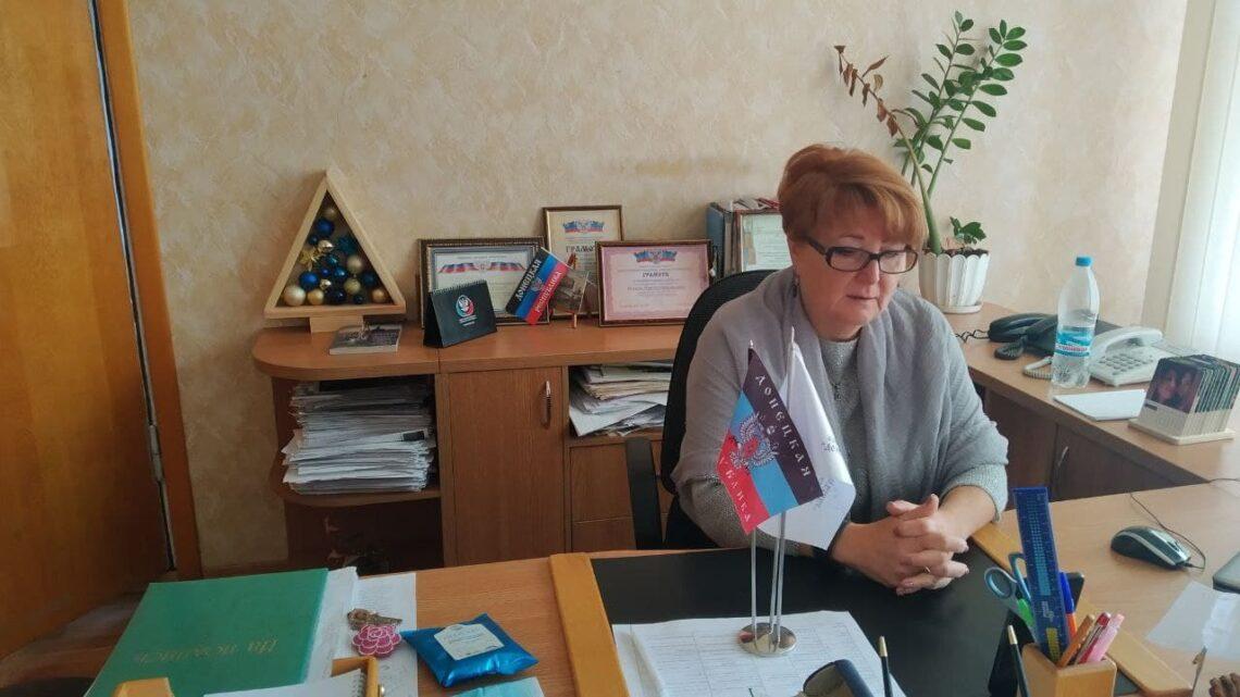 """Актив местного отделения ОД """"ДР"""" провел ONLine встречу с трудовым коллективом"""