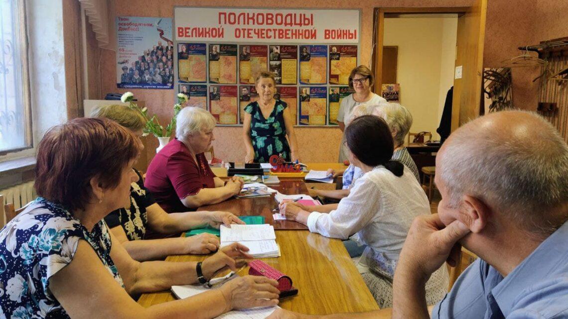 Администрация провела встречу с членами Совета ветеранов ВОВ Куйбышевского района