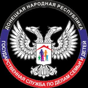 С кем может остаться ребенок на время отсутствия родителей – Государственная служба по делам семьи и детей ДНР разъясняет